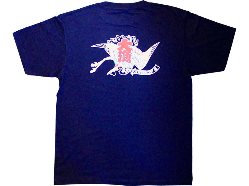 九十九里人Tシャツ